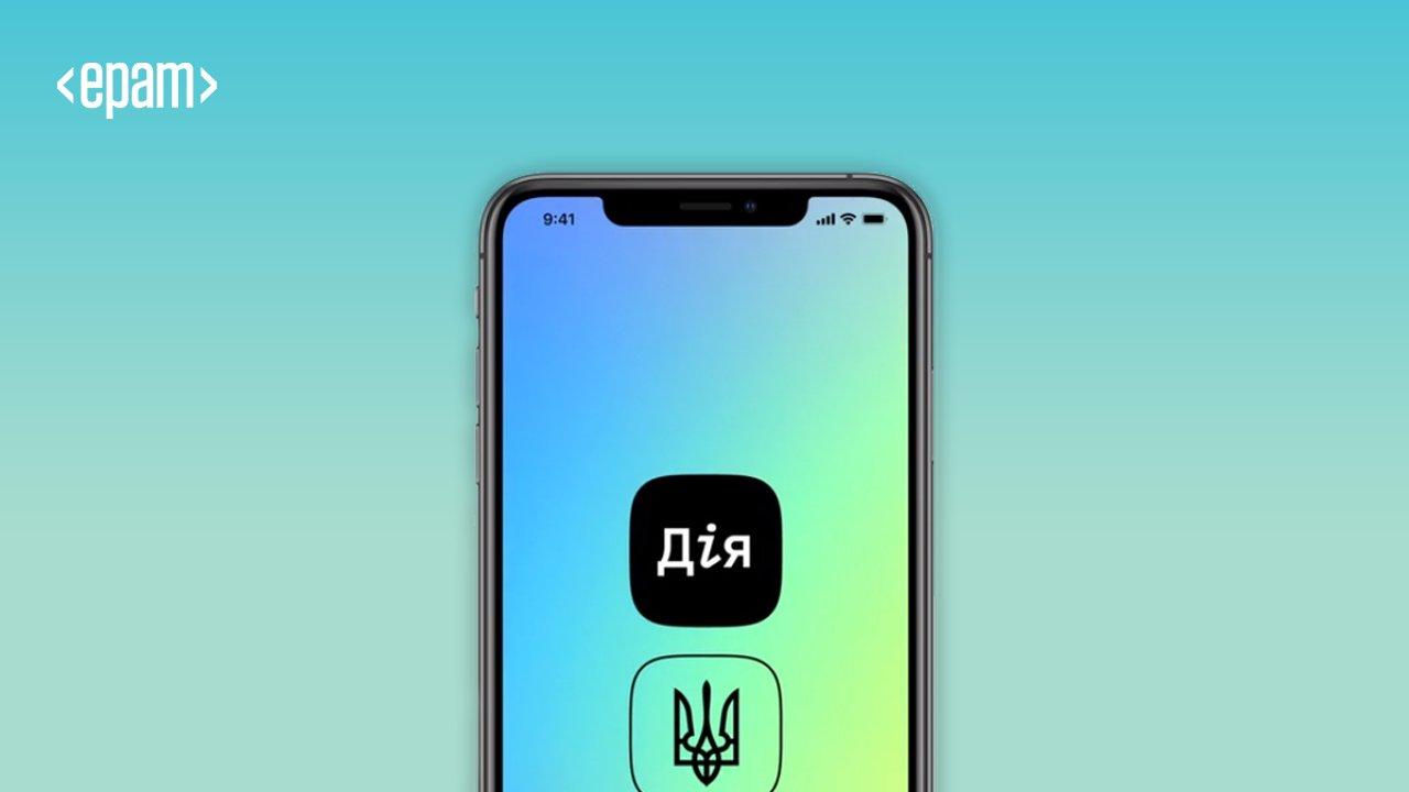 وزارة التحول الرقمي في أوكرانيا توفر تطبيق Diya للخدمات العامة