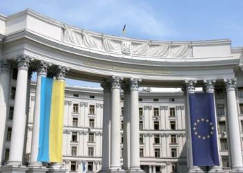 وزارة الخارجية تطلب من الاوكرانيين عدم السفر الى ميانمار