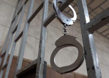 وزارة العدل تطرح للبيع أول سجن بمبلغ 220.2 مليون هريفنيا