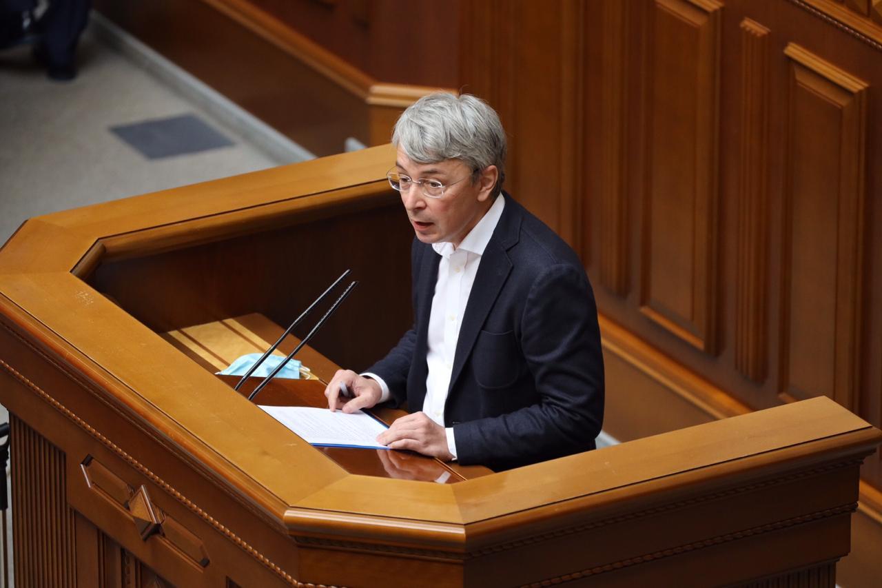 وزير الثقافة أولكسندر تكاتشينكو
