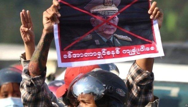 عقوبات كندية على القيادة العسكرية لميانمار