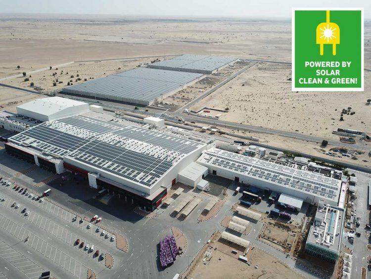مبنى شركة ماي دبي