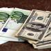 اسعار الصرف العملات 8 فبراير امام الهريفنيا... انخفض سعر الدولار واليورو بشكل حاد