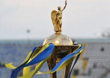 اتحاد كرة القدم يعين حكام مباريات ربع نهائي كأس أوكرانيا لكرة القدم