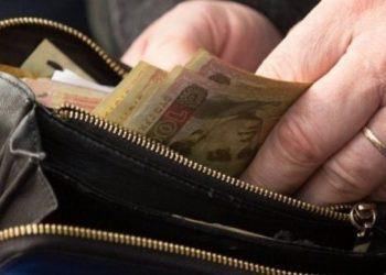 اعتبارا من 1 مارس ارتفاع نمو الرواتب التقاعدية بنسبة 11٪