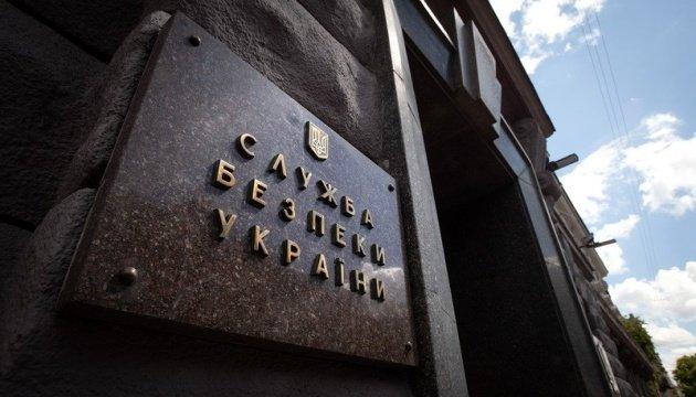اعتقال القائد السابق لكتيبة دونباس في قضية سيمينشينكو
