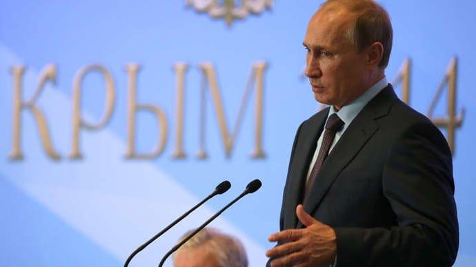 الاتحاد الأوروبي يدين قرار بوتين بحرمان الأوكرانيين من التملك في شبه جزيرة القرم