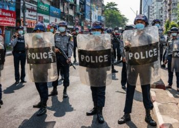 الاتحاد الاوروبي يدين اعمال العنف في ميانمار