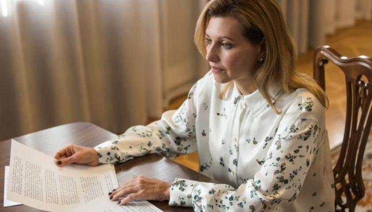 السيدة الأولى أولينا زيلينسكا تبدأ مشروعاً لإنشاء مساحة خالية من العوائق في أوكرانيا