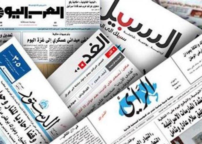 الصحف الاردنية