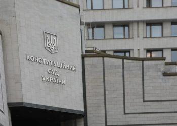 المحكمة الدستورية ترفض النظر في قضية تعيين سكارليت