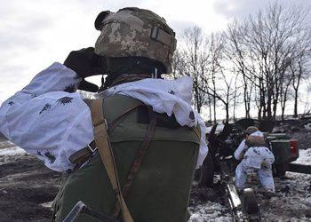 انتهاك وقف اطلاق النار في دونباس واستخدام اسلحة محظورة