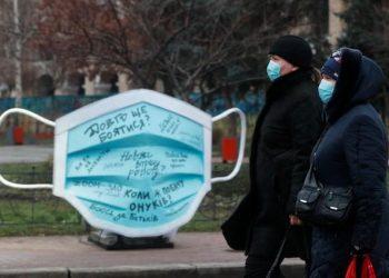 اوكرانيا و فيروس كورونا