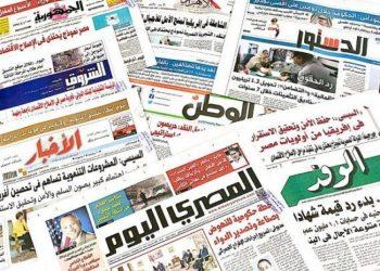 جولة بين اوراق الجرايد العربية