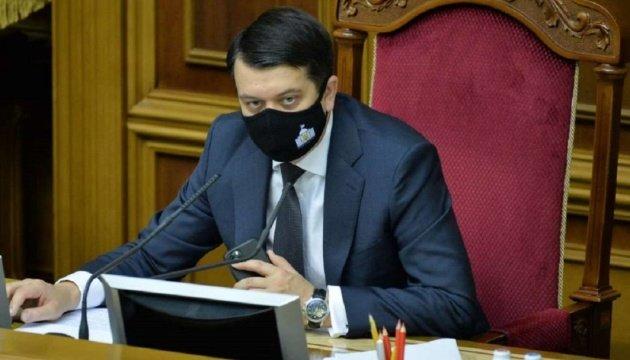 رئيس البرلمان رادا دميترو رازومكوف