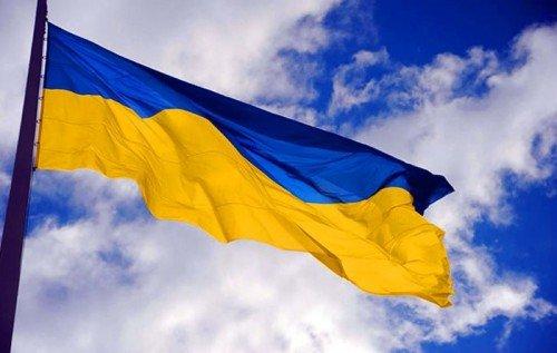 إلى ماذا يرمز علم أوكرانيا؟