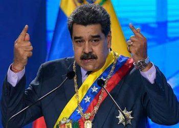 فيسبوك يعلق صفحة رئيس فنزويلا لنشره أخبار مضللة عن كورونا