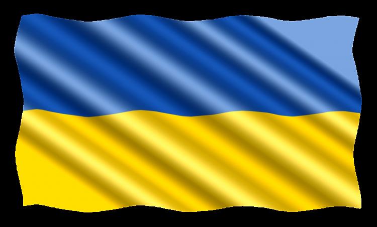 قانون أوكرانيا حول أيام العطل الرسمية واحتفالات الذكرى السنوية وأيام الحداد