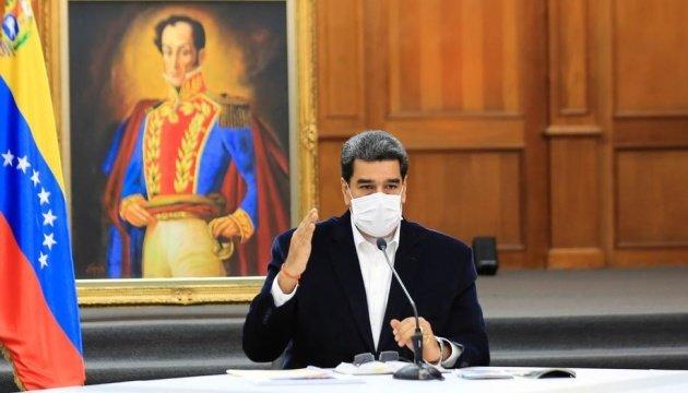 مادورو يقترح النفط مقابل اللقاح