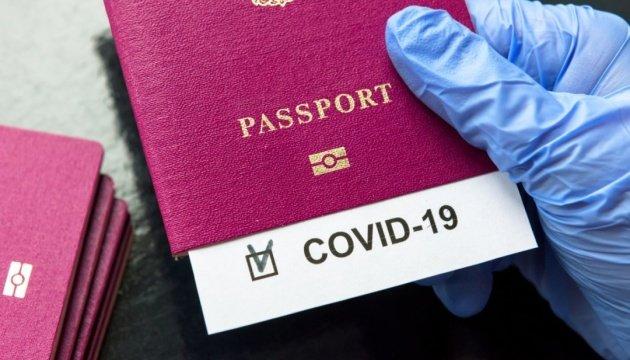 نيويورك اول مدينة امريكية تقدم جوازات سفر COVID