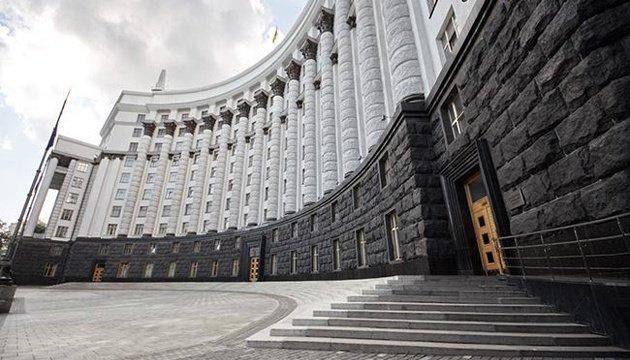 أوكرانيا تحدد التعويض عن الأضرار بعد التطعيم ضد COVID