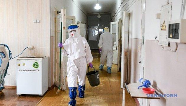 أوكرانيا تسجل أكثر من 10 آلاف حالة إصابة جديدة بفيروس كورونا