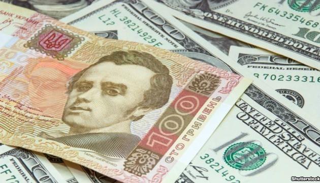 ارتفاع جديد على سعر صرف الغريفنا الرسمي أمام العملات الأجنبية