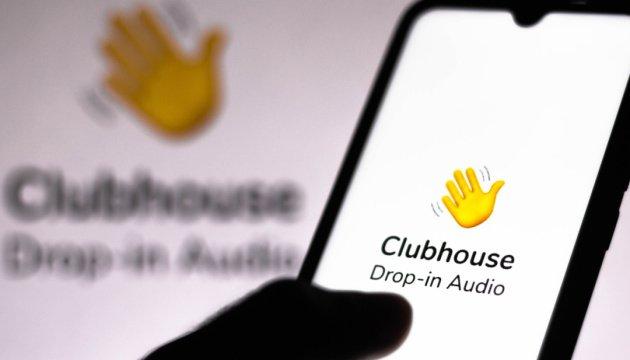 اطلاق ميزة الدفع المباشر في تطبيق clubhouse
