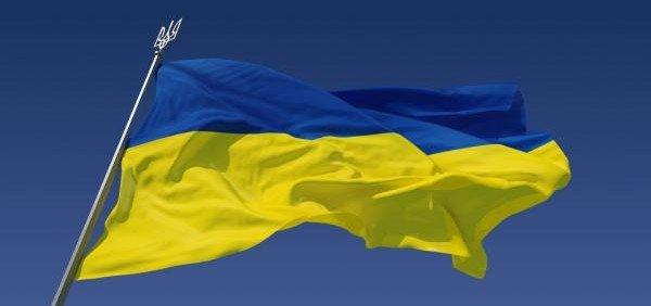 البرلمان الاوكراني يقر مشروع قانون يتعلق بالتجمعات الصناعية