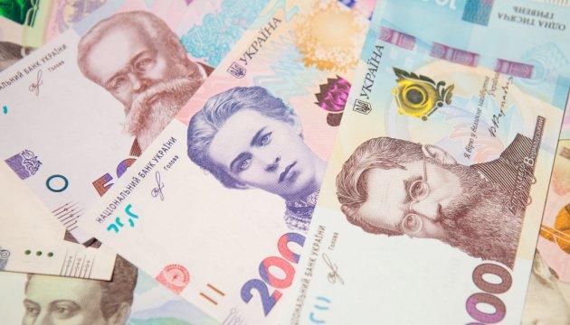البنك الوطني يحدد سعر صرف الهريفينا عند 28.06