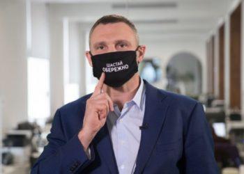 الحجر الصحي الصارم في كييف متواصل حتى 30 أبريل