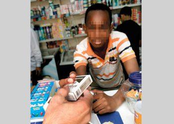 السعودية تحظر بيع التبغ للأطفال والتدخين من حولهم