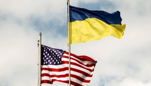 الولايات المتحدة تمنح أوكرانيا 155 مليون دولار