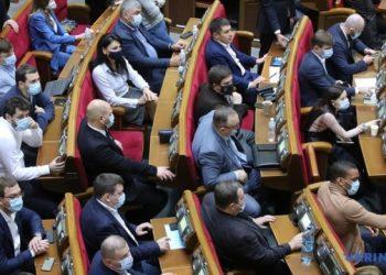 انعقاد جلسة عامة وجلستين استثنائيتين للبرلمان الأوكراني