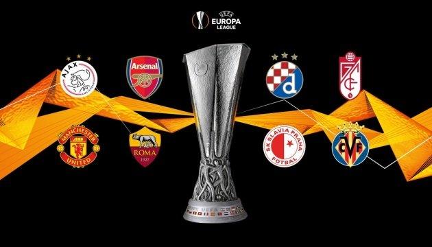 بدأ مباريات ربع نهائي الدوري الأوروبي