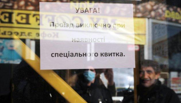 تشيرنيهيف تقيد حركة وسائط النقل العام بتصاريح خاصة