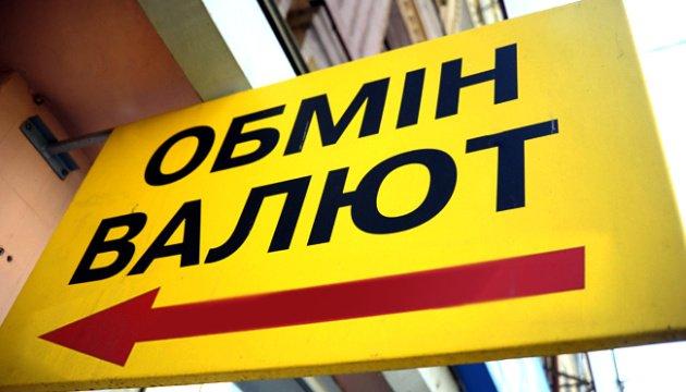 تعزيز البنك الوطني لعملة الهريفنيا الى 27.84
