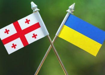 جورجيا تعيد سفيرها إلى أوكرانيا بسبب تفاقم الوضع في دونباس