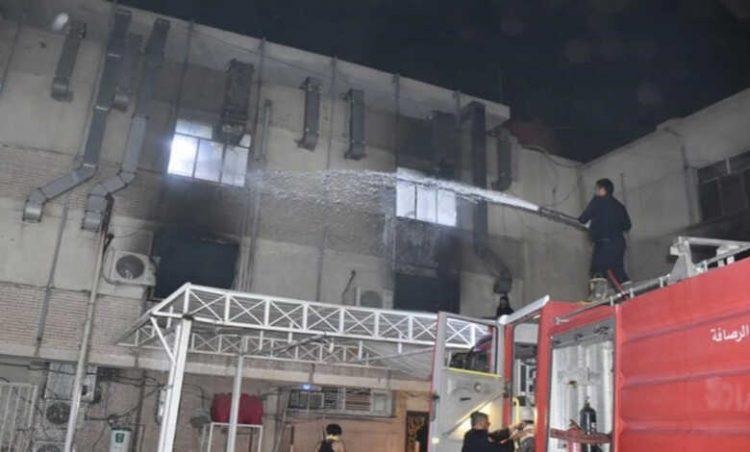 حريق مستشفى في العراق يعالج مصابين كورونا و أنباء عن مقتل أكثر من 23 شخص