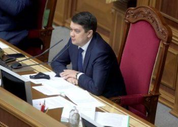 رازومكوف يفتتح اجتماعا استثنائيا للمجلس