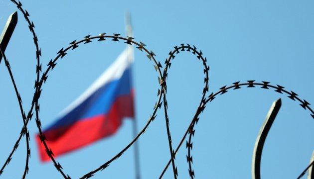 روسيا تهدد بطرد دبلوماسي أوكراني آخر