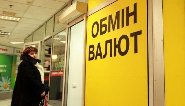 سعر الغريفنا الأوكرانية أمام الدولار و اليورو ليوم 28 ابريل
