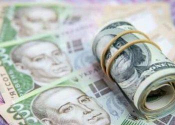 سعر صرف الغريفنا لا يزال ثابتا أمام العملات الأجنبية