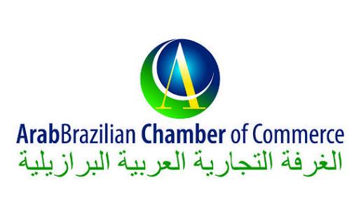 الغرفة التجارية العربية البرازيلية