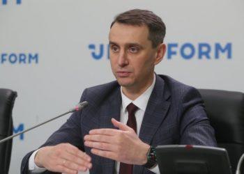 فيكتور لياشكو