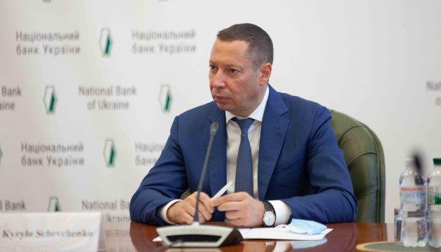 محافظ البنك الوطني الأوكراني كيريلو شيفتشينكو