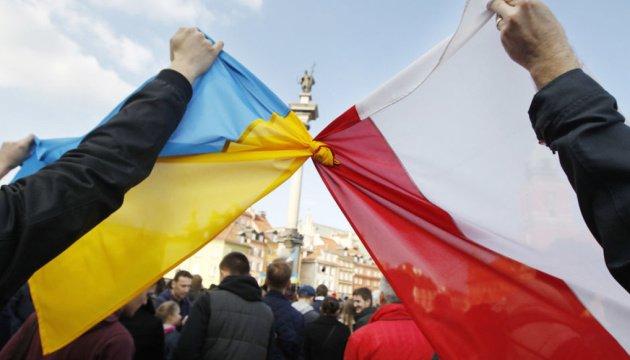 260,000 أوكراني يمتلكون تصاريح إقامة في بولندا