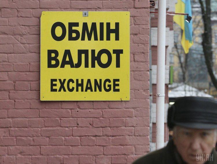 تواصل العملة الأوكرانية انخفاضها أمام الدولار الأمريكي
