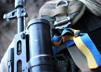اطلاق النار في شرق اوكرانيا سبع مرات