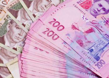 البنك الوطني الاوكراني يحدد سعر صرف الهريفينا امام العملات الاجنبية